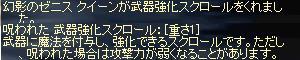 a0010745_085758.jpg