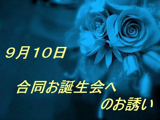 f0136850_1143440.jpg