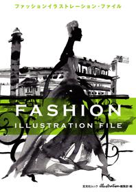 FASHIONイラストレーションファイル2008玄光社_e0044855_18513516.jpg