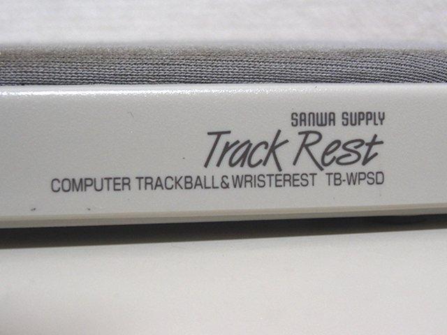 【レビュー】SANWA SUPPLY TB-WPSD TrackRest_c0004568_20514235.jpg