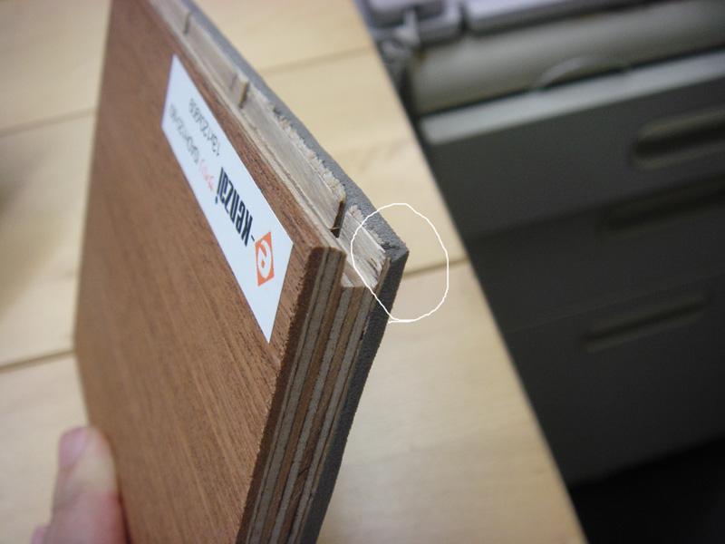 新商品のNoble Floorを施工方法の変更のお願いです。_b0067774_18512722.jpg