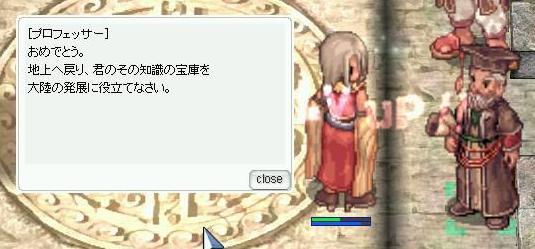b0079574_1050193.jpg