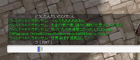b0095882_131517.jpg