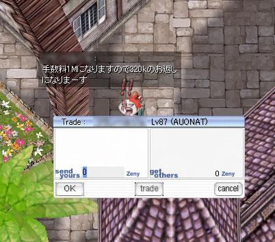 b0095882_1361184.jpg