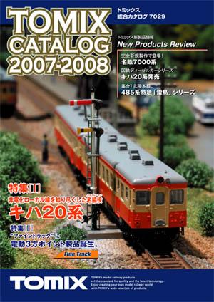 b0060287_1601652.jpg