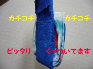 f0145192_2032838.jpg
