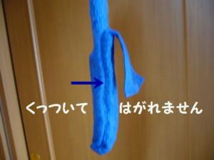 f0145192_203538.jpg