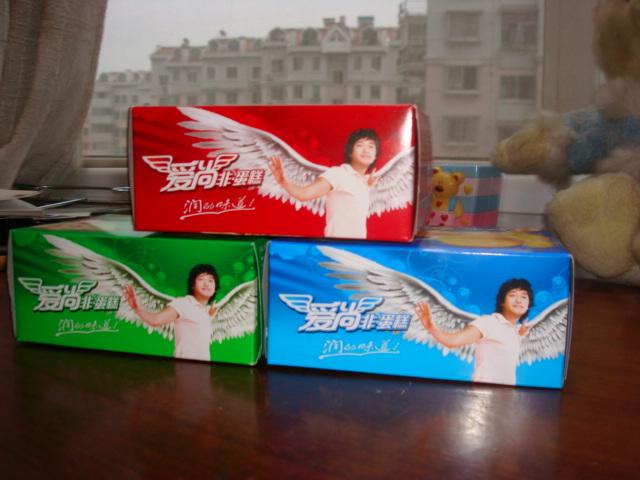 Rain中国で超特急モデル!_c0047605_6394172.jpg