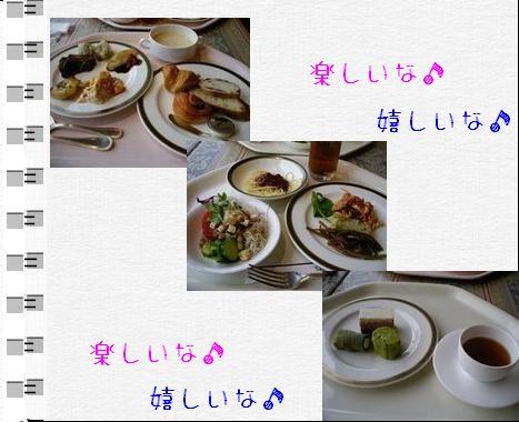 b0085815_48402.jpg