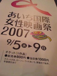 a0012516_12451999.jpg