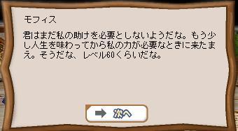 d0076117_0595892.jpg