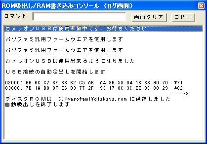 b0030122_0214681.jpg