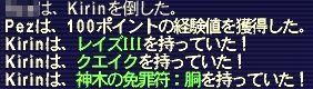 f0065528_127176.jpg