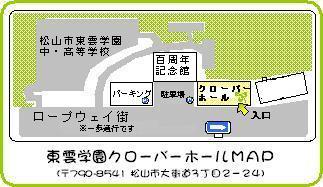 b0020130_17555047.jpg