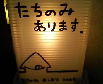 d0014133_16541272.jpg