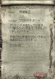 いぬ_c0137037_014141.jpg