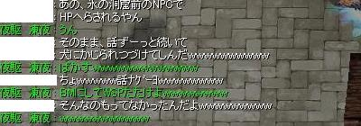 e0021537_085324.jpg