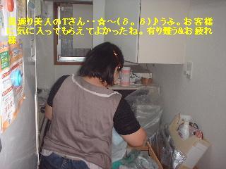 f0031037_19113663.jpg