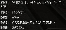 b0103839_1724980.jpg