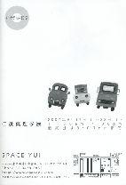 c0085543_22333356.jpg