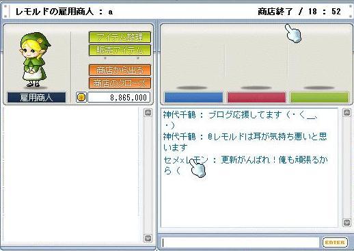 f0106647_133225.jpg