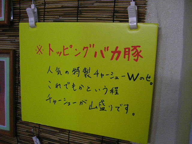 b0020751_1482511.jpg