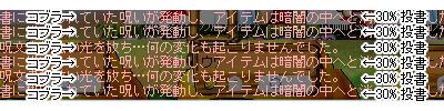 c0040352_20371856.jpg