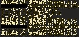 e0098659_20345443.jpg