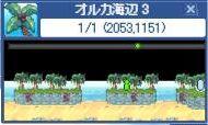 b0111560_20253693.jpg