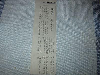 b0112461_16215711.jpg