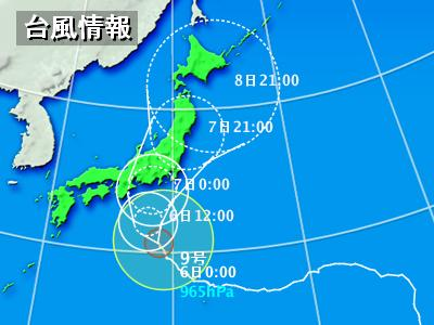 台風直撃とウナギ_a0074069_127322.jpg