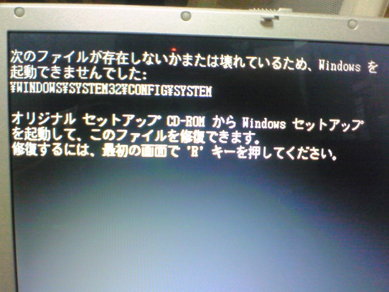 c0006671_058154.jpg