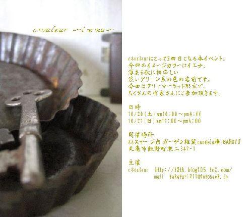 f0101592_152164.jpg