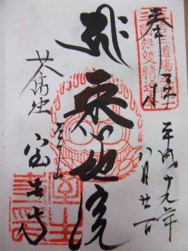f0120102_23252099.jpg