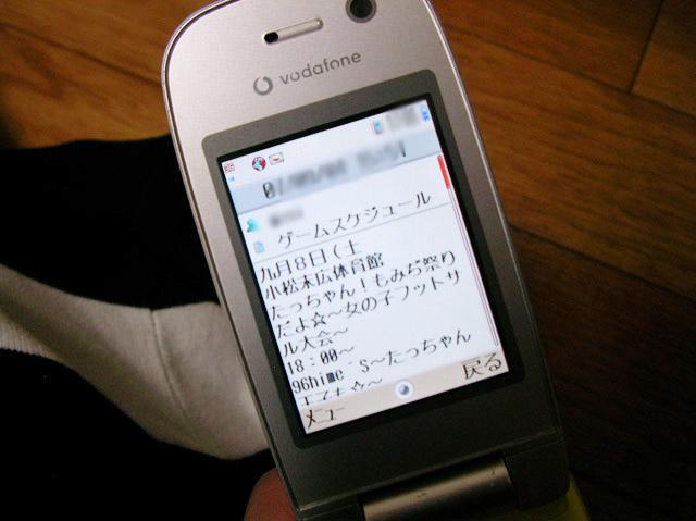 b0087920_1805525.jpg