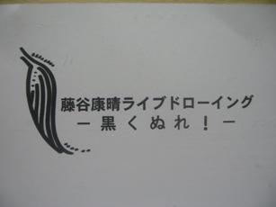 f0142432_035259.jpg