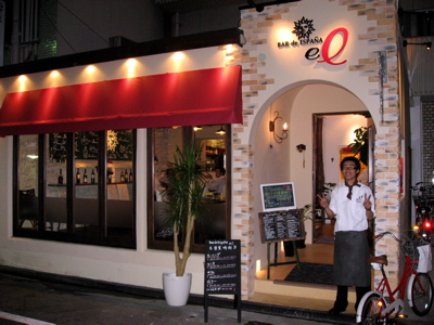 ● Bar de Espana el (バールデエスパーニャ エル) 9月末までの3大プレゼントあり_a0033733_12361634.jpg