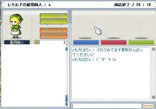 f0106647_1192479.jpg