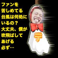 f0127149_371852.jpg
