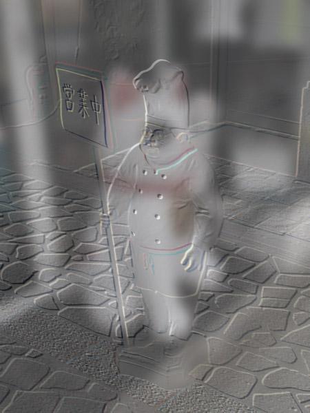 d0068664_23413349.jpg