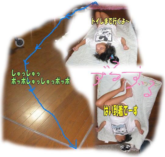 f0082367_1405998.jpg