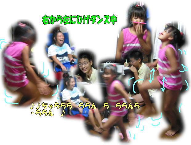 f0082367_1491150.jpg