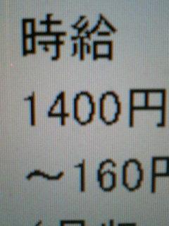 c0076069_14102844.jpg