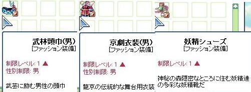 e0047588_20105721.jpg
