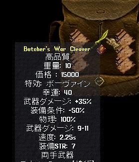 b0096491_016463.jpg