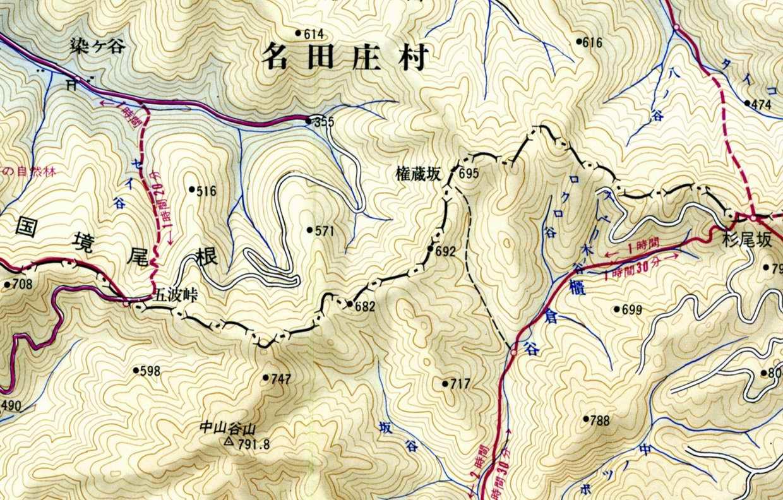 五波峠から杉尾峠へ-若丹国境尾根を歩くPart3 : 山好き的日々@京都北山
