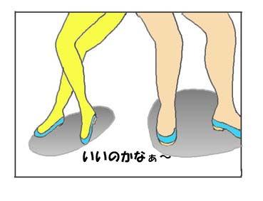 e0062214_1750583.jpg