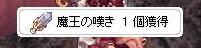 f0074114_16153214.jpg