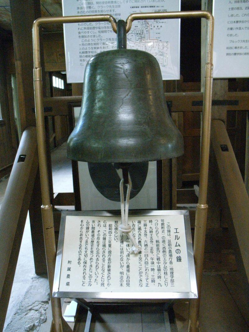 重要文化財「札幌農学校第2農場」_c0025115_17484426.jpg