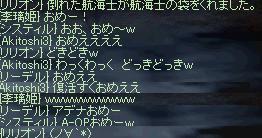 f0101117_19172634.jpg